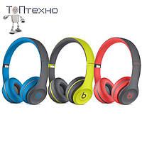 Беспроводные наушники Beats STN-019 с Bluetooth