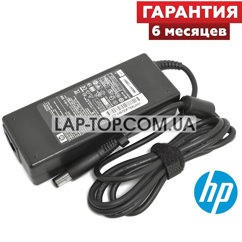 Блок питания для ноутбука HP 19V 4.74A 90W 7.4*5.0