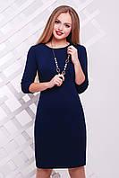 Женское облегающее платье темно-синего цвета