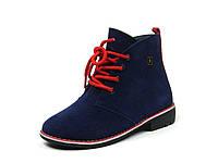 Демисезонные ботинки, замшевые для девочки р.27-32 ТМ Calorie, код 1423-Y8720