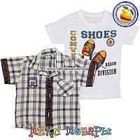 Рубашка и Футболка для мальчика от 5- 8 лет (5066-3) (Рисунок на футболке может меняться)