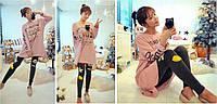 Домашний костюм-пижамка Дисней