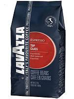 Кофе в зернах LAVAZZA Top Class Лавацца Топ Класс 1000 гр Италия