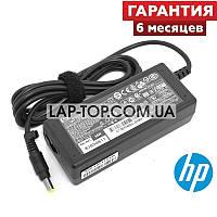 Блок питания для ноутбука HP 18.5V 3.5A 65W 4.8*1.7, фото 1