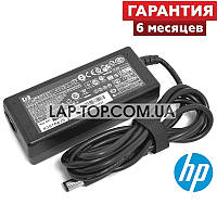 Блок питания для ноутбука HP 18.5V 3.5A 65W 7.4*5.0