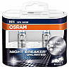 Автомобільна галогенова лампа OSRAM NIGHT BREAKER UNLIMITED 64150NBU Н1 (виробництво OSRAM, Німеччина)