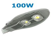 Светодиодный светильник уличный ST-Е, 100 W, (Кобра)