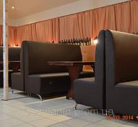 Изготовление трехместного диван