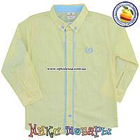 Рубашки для мальчика с длинным рукавом от 5 до 8 лет (5067-3)