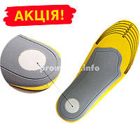 Ортопедические стельки для обуви с 3D супинатором PREMIUM 35-40р (женские длина 25,5см)