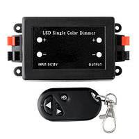 Диммер, светорегулятор для светодиодных лент, с ДУ