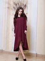 Женское стильное платье-рубашка по колено. Ткань: Николь. Размер универсальный 44-50.
