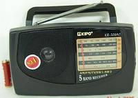 Радиоприемник Kipo-Star 308