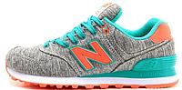 Женские кроссовки New Balance 574 (Нью Баланс) серые/бирюзовые
