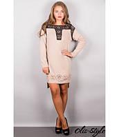 Трикотажное женское бежевое  платье Этилия   Olis-Style 44-54 размеры