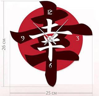 """Настенные часы """"Иероглиф"""" (25x26 см) [Акрил, Открытые]"""