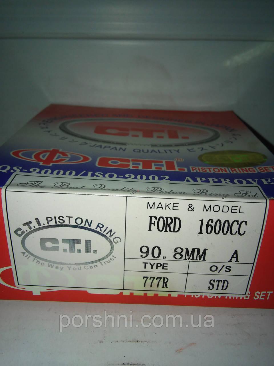 Кільця Форд Скорпіо 90,8 STD ( 2 x 2,5 x 4 ) 2,0 ОНБ . CTI