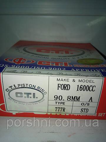 Кольца Форд Скорпио  90,8   STD ( 2 x 2,5 x 4 )  2,0 ОНС . CTI