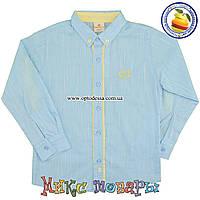 Рубашки с рукавом для мальчика от 9 до 12 лет (5068-4)