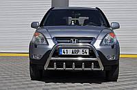Защита переднего бампера (кенгурятник)  Honda CR-V 2001-2006