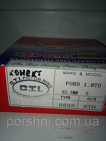 Кольца   82,5  STD  2.45 x 2 x 3   Connect 1.8 TDCI  75-90 ps  CTI