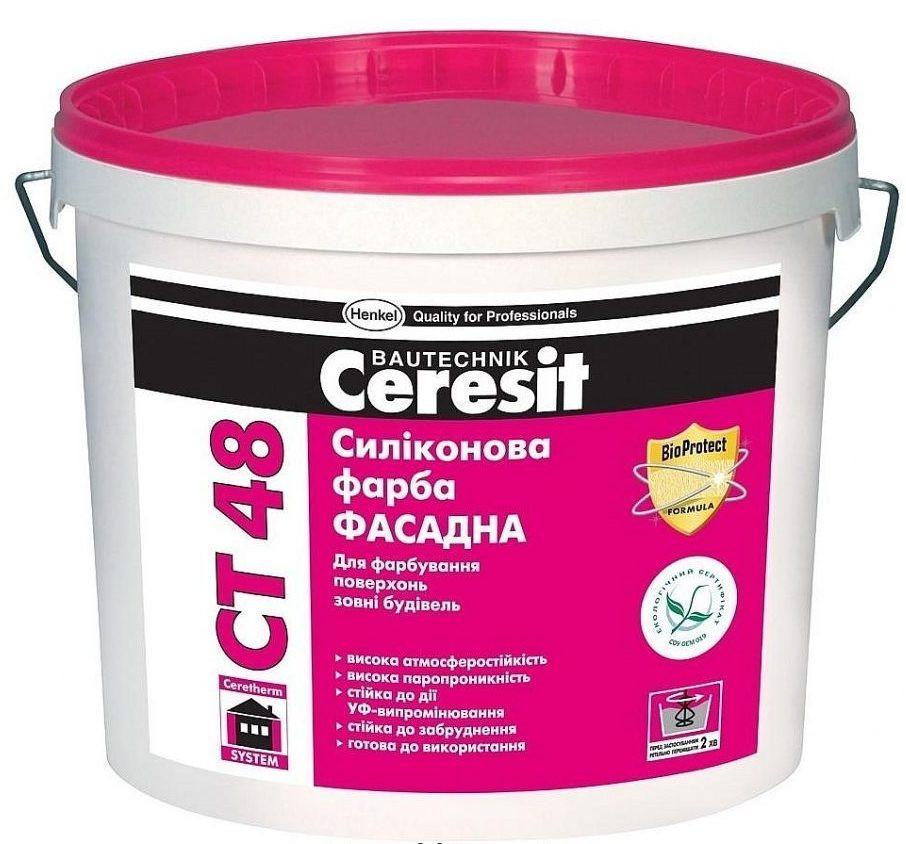 Силиконовая краска Ceresit СT 48 (База прозрачная), 10 л