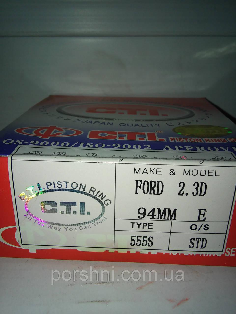 Кільця 94 STD ( 2 x 2 x 4 )Ford Sierra 2,3 D. CTI