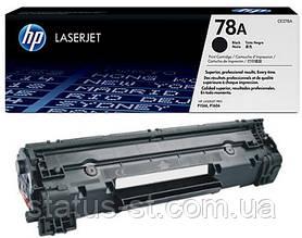 Заправка картриджа HP 78A (CE278A) для принтера М1536, М1536dn, P1566, P1606, P1600