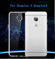 Ультратонкий 0,3 мм чехол для OnePlus 3 / 3T прозрачный