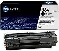 Заправка картриджа HP P1505, M1120, M1522 (CB436A) в Киеве