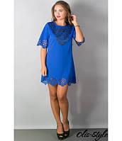 Молодежное платье Шедевр электрик    Olis-Style 44-52 размеры