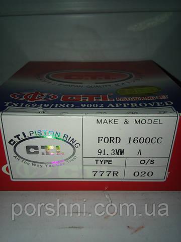 Кольца Форд Сиера  90.8 + 0.5   ( 2 х 2.5 х 4 )  C.T.I