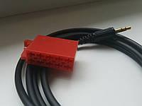 Аукс кабель для Blaupunkt Mercedes Benz Sprinter Becker BE4513 BE4603