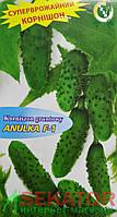 Семена огурца Anulka F1, среднеранний 50 шт, Польша