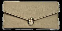 Женский кошелек SELFIE бежевого цвета AAW-122003