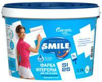 Краска интерьерная «SMILE®» SI25 1,4кг/1л