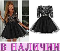 Нарядное платье с верхом из гипюра и пышной юбкой с фатином Rosa