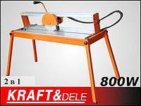 Станок для резки керамогранита Kraft&Dele KD559