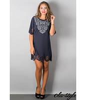 Молодежное синее  платье Шедевр  Olis-Style 44-52 размеры