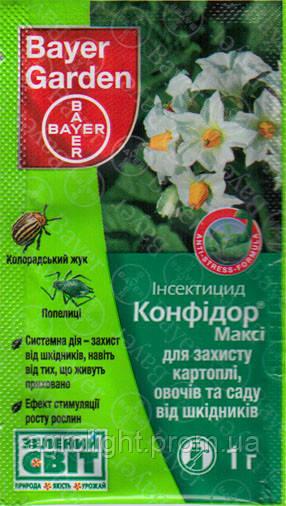 Купить Конфидор Макси 1г, купить конфидор, от тли, жука