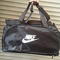 Сумка дорожная, спортивная Nike, Найк чёрная (45*26)