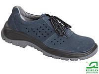 Рабочая мужская обувь (спецобувь) BPPOP45 G