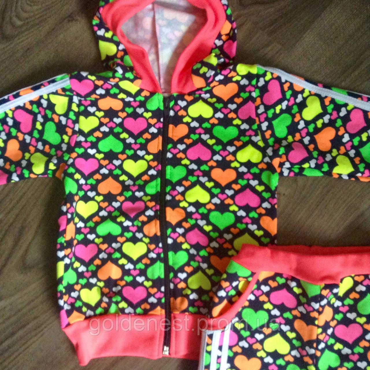 3d2488185989 Детский спортивный костюм для девочек на 2 года: продажа, цена в ...