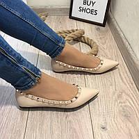 Балетки женские бежевые Валентино, туфли женские интернет магазин