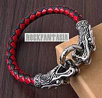 Кожаный браслет с головами драконов