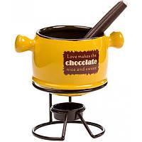 Набор для фондю Chocolate желтый