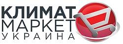 """Оптово-розничный магазин """"Климат-Маркет Украина"""""""
