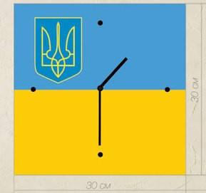 """Настенные часы """"Флаг Украины"""" (30х30 см) [Акрил, Открытые]"""