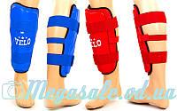 Защита голени для единоборств VELO 8105, 2 цвета: кожа, M/L/XL