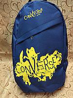 Рюкзак Converse (Конверс), синий с жёлтым